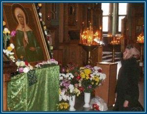 Святая Матрона, молитва