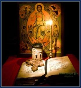 Великий пост - молитва