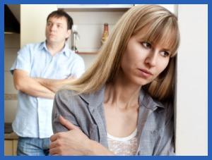 непонимание супругов