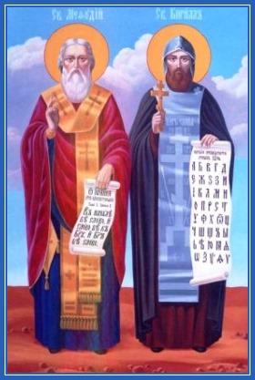 Святые Мефодий и Кирилл
