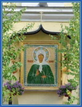 Икона святой Матроны - Троица, березки