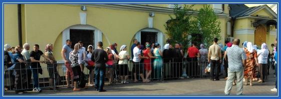 Покровский монастырь - Святая Троица