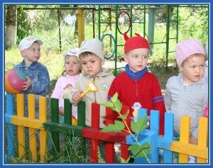 Детский сад - дети