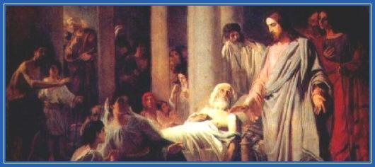 Господь исцеляет раслабленного