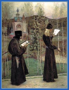 Монахи молятся