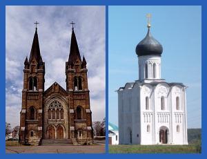 """Почему православный - """"раб Божий"""", а католик - """"сын Божий""""?"""