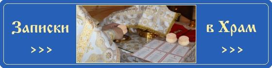 Акафист священноисповеднику Луке, архиепископу Крымскому