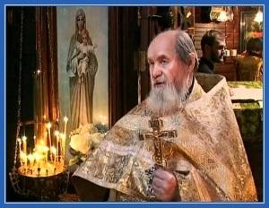 протоиерей Василий Ермаков