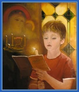 Молитва за родителей