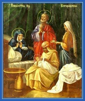 Рождество Пресвятой Богородицы - икона