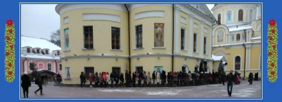 Покровский монастырь - Новый год