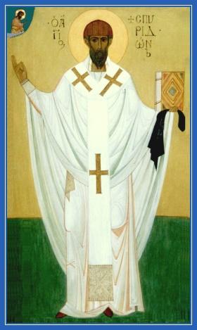 Святитель Спиридон Тримифунтский - икона
