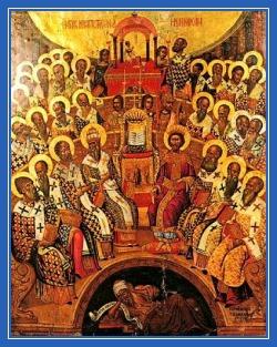 Святые - икона