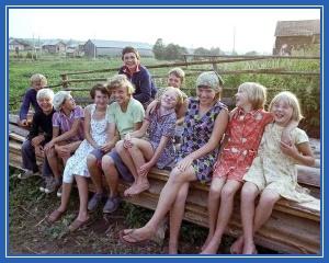 Дети, деревня