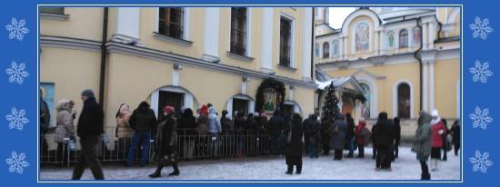 Перед Рождеством, Покровский монастырь