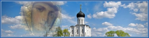 Православный пейзаж 4