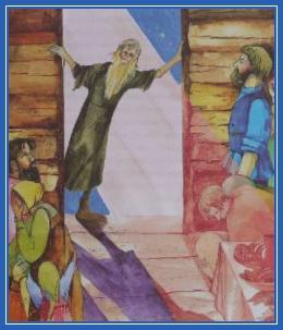 Пришел Бог, нищий