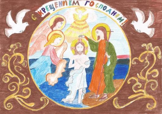 С Крещением Господним! Катя Романова