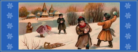 Святки, Рождество