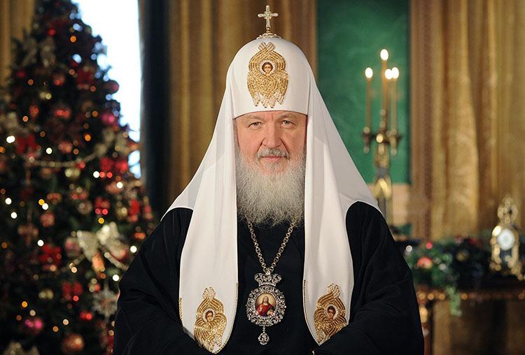 Патриарх Московский и всея Руси Кирилл