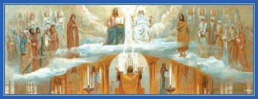 Храм, Небо на земле