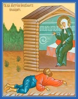 Исцеление святой блаженной Матроной
