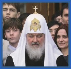 Патриарх Кирилл и молодежь