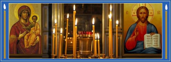 Свечи в Храм