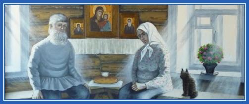 Святой угол, муж и жена, старик и старуха, дедушка и бабушка