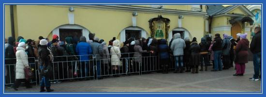 Покровский монастырь - Чудотворная икона