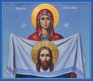 Порт Артурская икона Божией Матери