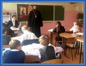 Преподование, школа, священник, воскресная школа