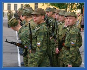 Солдаты, воины