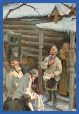 Суворов, крестьяне