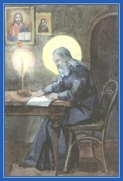 святой Иоанн Кронштадтский, назидание