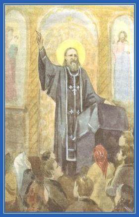 святой Иоанн Кронштадтский