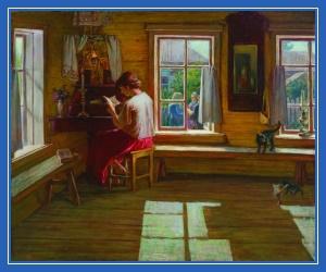 Молитва, домашняя