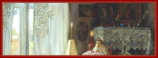 Пасхальная молитва