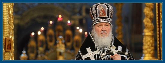 Патриарх Кирилл. Проповеди. Пост