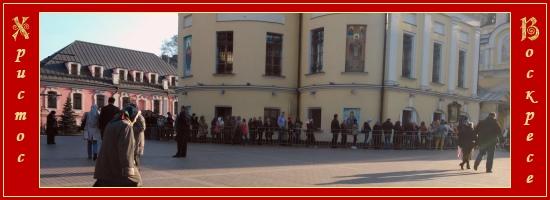 Покровский монастырь на Пасху Христову