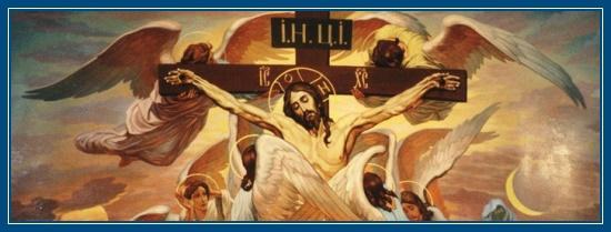 Распятие, Крест, Страстная Пятница