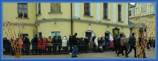 Вербное воскресенье - Покровский монастырь