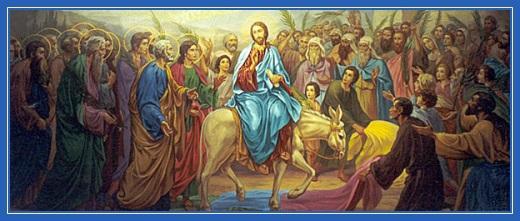 Вход Господень в Иерусалим - Акафист