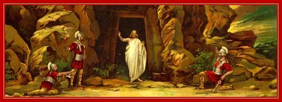 Воскресение Христово - картина