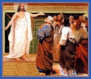 Явление ученикам в Сионской горнице