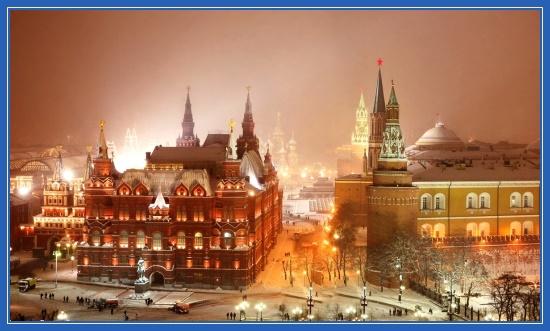 Москва - Музей, Кремль