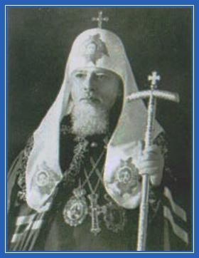 Патриарх Алексий I