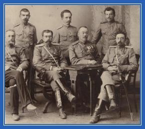 Предки, генералы
