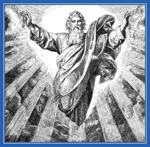 Сотворение Богом мира