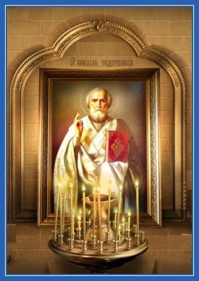 Святитель Николай - подсвечник